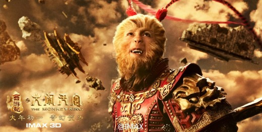 Pou-Soi's THE MONKEY KING (2014)